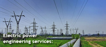 Electric power engineering services